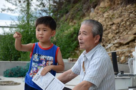 [Eng] 6 mois après le tsunami, un pêcheur refuse de renoncer à l'espoir    AJW by The Asahi Shimbun   Japon : séisme, tsunami & conséquences   Scoop.it