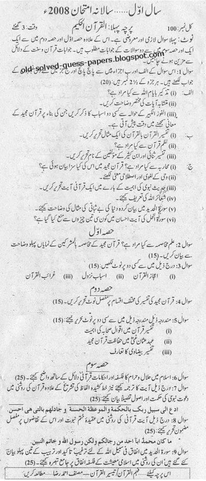 Tafheem E Islamiat Book 28 Ernovermekur Sc