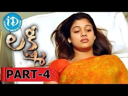 Download Ishq Ka Manjan 2 full movie in hindi