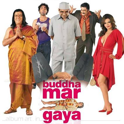 1080p hindi video songs Buddha Mar Gaya