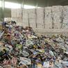 Recyclage des papiers et cartons