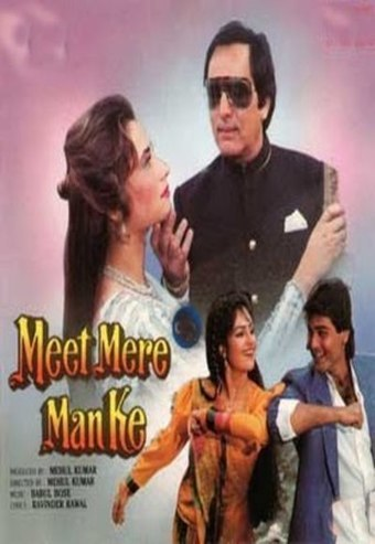 Download Malayalam Maan Gaye MughallEAzam Movie In 2015 In Kickass Torrent