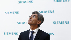 Siemens lays off 15,000—this is what happens when you put a CFO in charge | Insights: OD - Leadership - Innovation & Learning | Scoop.it