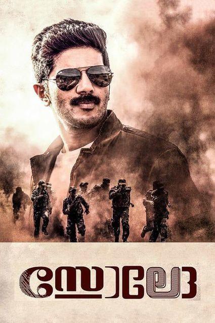 Kehkashan Malayalam Movie English Subtitles Download
