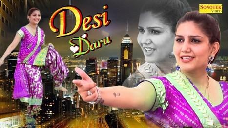 Desi Daru Sapna Choudhary New Haryanvi Dj Song