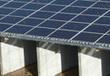 Photovoltaïque : vers une cession des activités de Bosch à Sillia en avril | Maîtrise de l'énergie | Scoop.it