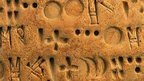 World's oldest undeciphered writing | Topics in History | Scoop.it