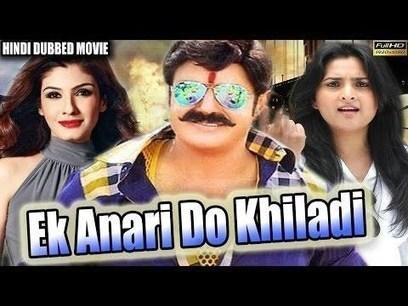 Shikaar Shikari Ka dvdrip 720p hd free download movie