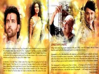 Agneepath 2 full movie hd 720p download