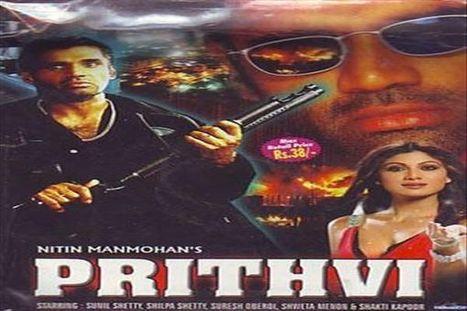 Hum Saath Saath Hain movie download hd 1080p kickass