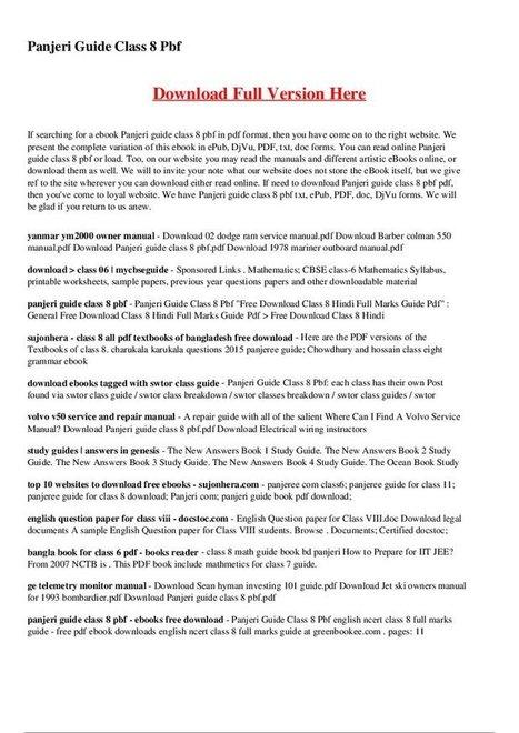 Tamil dubbed main rony aur jony movies free dow free download class 8 hindi full marks guide pdf fandeluxe Choice Image