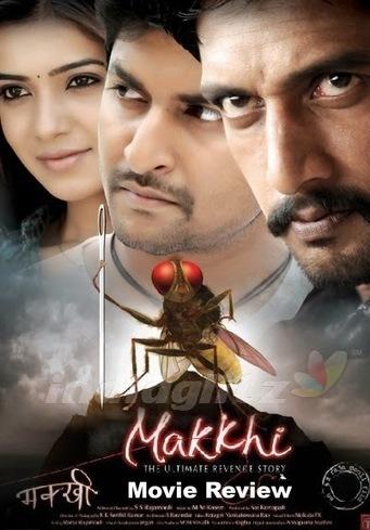 Gauraiya Man 1080p Download Movies