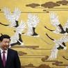 China the hedgemon