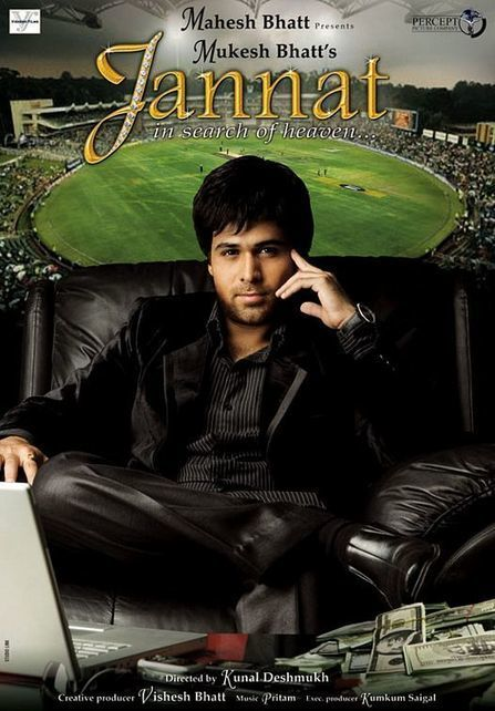 Problem Mein Phas Gaya Yaar 1 Tamil Dubbed Movie Download