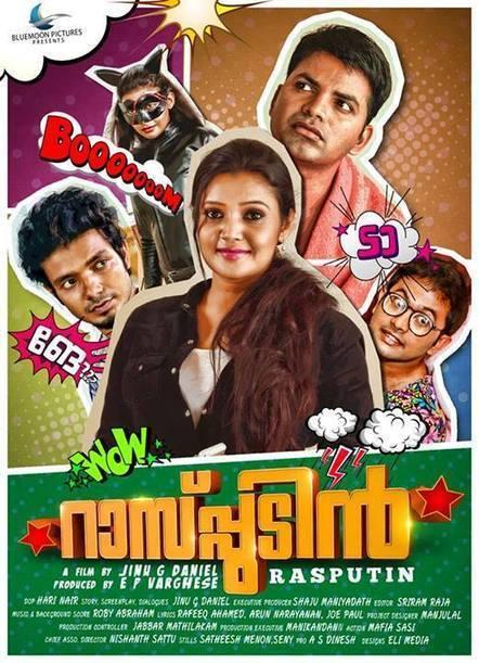 Muskurake Dekh Zara movie download hd 720p kickass torrent