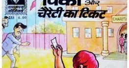 free download diamond comics' in Comixtream - Free Download Hindi