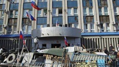 Ukraine ultimatum to east activists | It Comes Undone-Think About It | Scoop.it