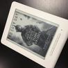 Splendeurs & misères du livre numérique