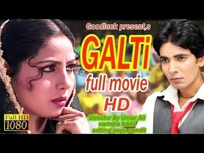 1:13:7 - Ek Tera Saath Full Movie HD Online And Download Torrent