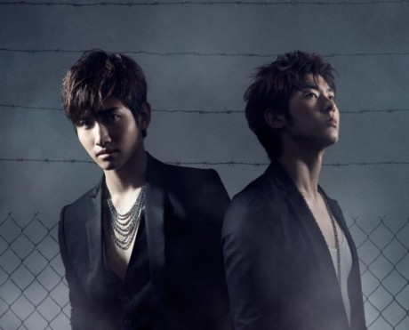 Top K-Pop stars to hold free concert in New York! | Concertlive.fr | Scoop.it