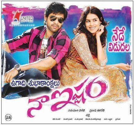 Hindustan Ki Kasam movie download in hindi hd kickass