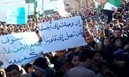 Syria on brink of civil war as diplomacy fails to dislodge Assad   Middle East Politics   Scoop.it