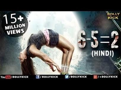 Naathh - Ek Pratha Movie Watch Online