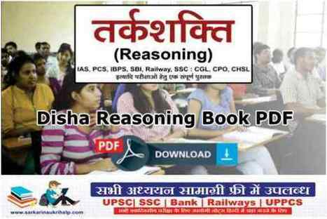 Ssc Reasoning Book Pdf