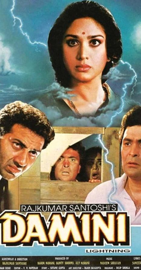 Ladki Khoobsurat movies dual audio eng hindi 720p torrent