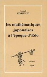 Mathématiques japonaises - Dans le collimatheur | Mathoscoopie | Scoop.it