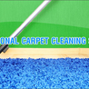 Downey Carpet And Air Duct Cleaning