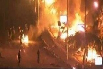 #Egypt: 4 Killed, Over 10 Injured in Clashes With Police | From Tahrir Square | Scoop.it