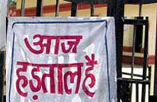 वेतन बढ़ाने की मांग पर आज से हड़ताल पर बैंक कर्मी-News in Hindi | News in Hindi | Scoop.it