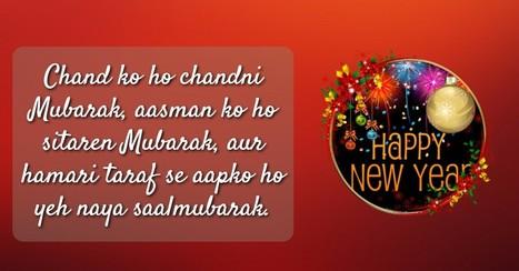 Happy New Year 2018 Shayari Hindi Love, New Year Shayari In Hindi