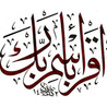 Learn tajweed and memorize quran online