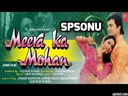 Download Movie Kartavya Hai In Hd