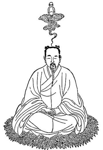 Tao te ching richard wilhelm pdf download hac tao te ching richard wilhelm pdf download fandeluxe Image collections