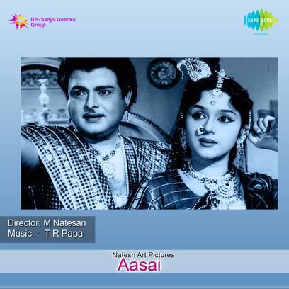 Asai Asaiyai Tamil Movie Mp3 Songs Free Download