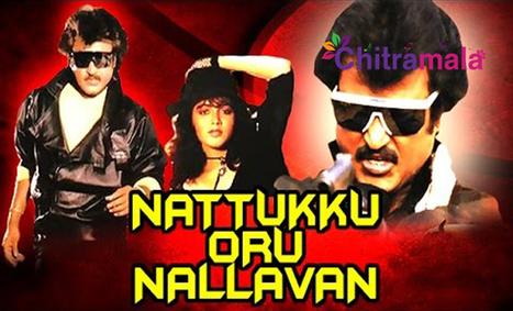 Lekin 4 full movie in hindi free download hd