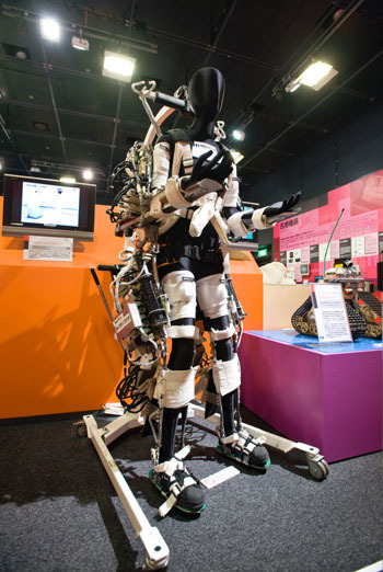 Exoskeletons await in work/care closet   The Japan Times Online   The Robot Times   Scoop.it