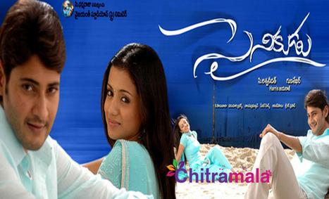1 Saatchya Aat Gharat video songs hd 1080p blu-ray download movies
