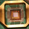 Paradigme Scientifique de la Nanotechnologie