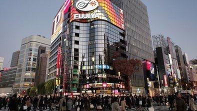 Japan seeks more women executives | Feminomics - gender balanced leadership | Scoop.it