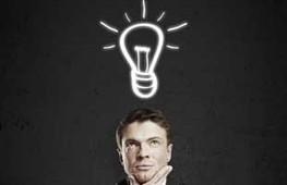 ¿Cómo funciona el cerebro de los grandes directivos? | rafa martin aguilera | Scoop.it