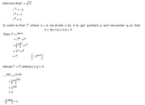 nutan mathematics 12th solution pdf free