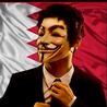 Anonymous Operation - Bahrain