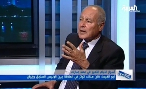 Egypt's Mubarak feared Iran's regional ambitions: former official | oAnth's day by day interests - via its scoop.it contacts | Scoop.it