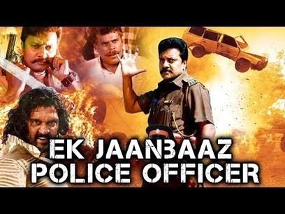 Sai V S I 2 Hindi Dubbed Movie Download