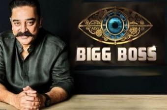 02-07-2018 Bigg Boss Tamil Episode 16 Vijay TV