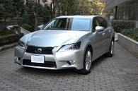 Toyota Revamps Lexus GS, Improves Fuel Efficiency of HEV Model -- Tech-On! | An Electric World | Scoop.it